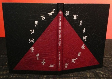Michael Idehall Pyramidox from Aeon Sophia Press