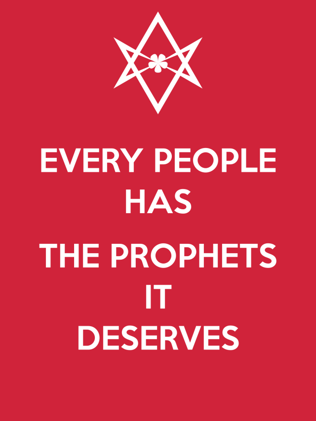 Unicursal THE PROPHETS IT DESERVES Poster