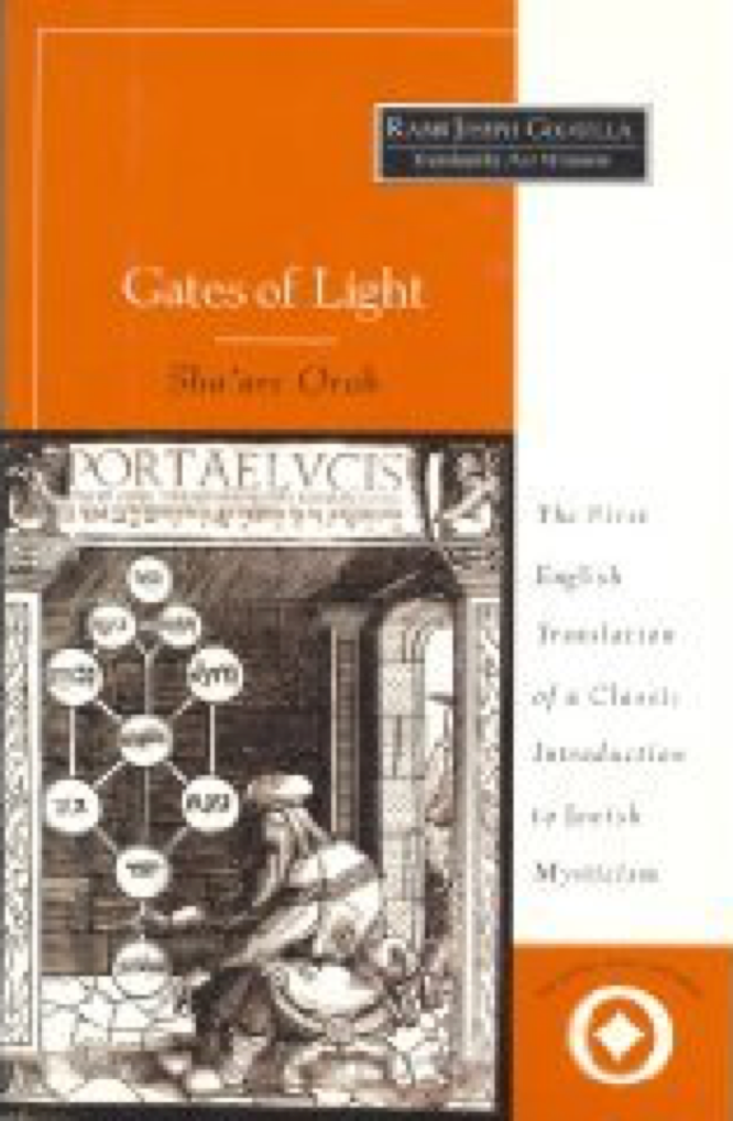 Gikatilla Weinstein Gates of Light