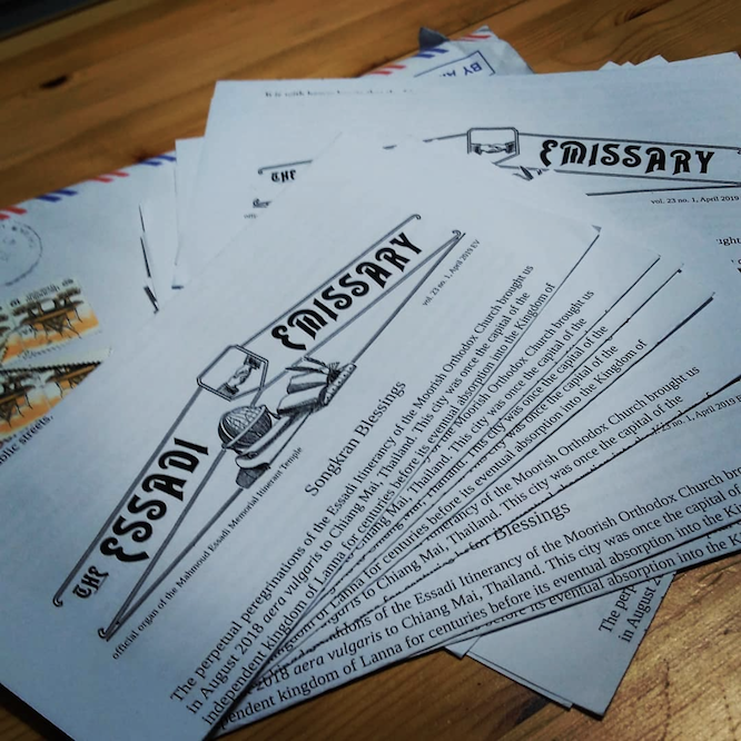 The Essadi Emissary Postal Exchange May 2019
