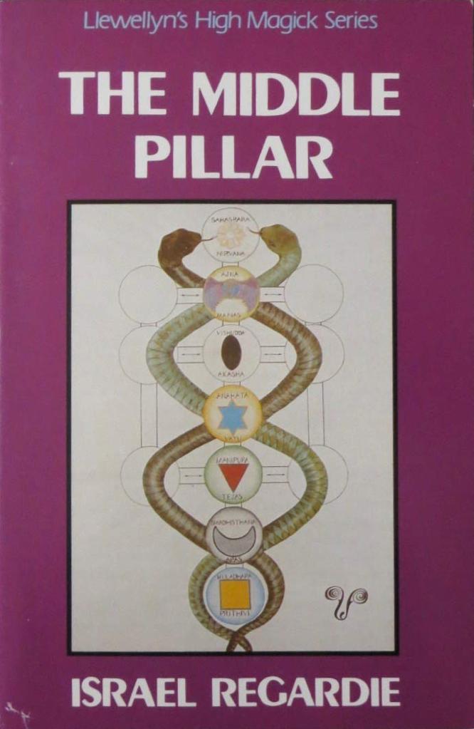 Regardie The Middle Pillar 1970