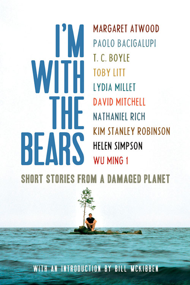Martin Atwood Robinson Mitchell McKibben I'm with the Bears